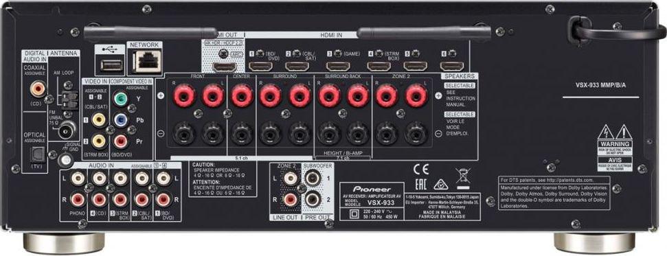VSX-933 black mājas kinozāle