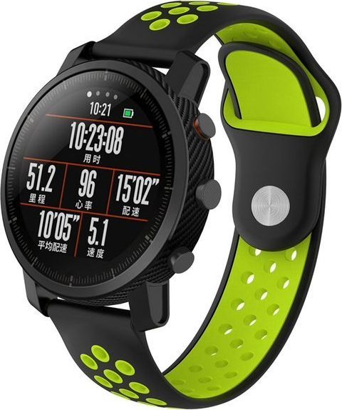 Alogy Soft sports strap for Xiaomi Amazfit Stratos 2 black and green