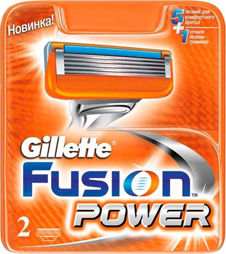 Gillette Fusion Power Replacement blade  2 Men