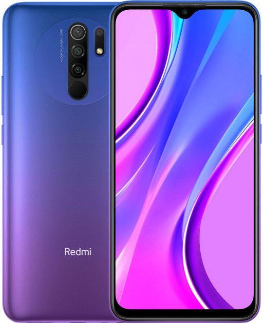 Xiaomi  Redmi 9 4/64GB Sunset Purple REDMI964SP Mobilais Telefons