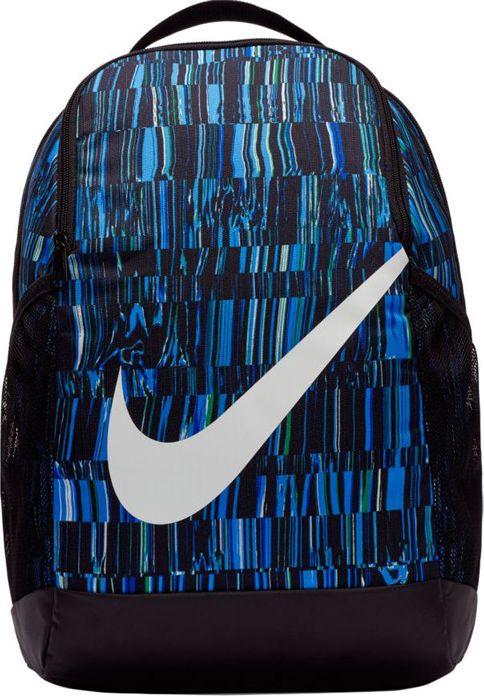 Nike Nike JR Brasilia Backpack 010: Size - Small CK5576-010 Tūrisma Mugursomas