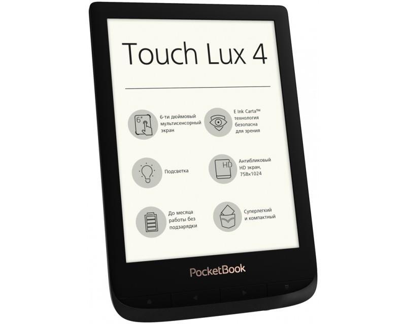 PocketBook PB 627 Touch Lux 4 obsidian Elektroniskais grāmatu lasītājs