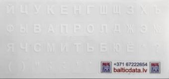 Uzlīmes tastatūrai Mini balti burti UZLĪMES NR10
