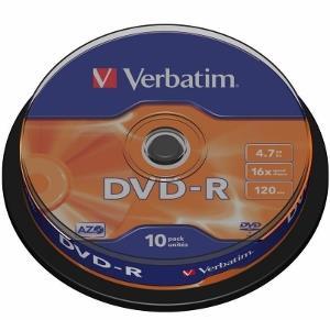 Verbatim DVD-R 4.7GB 16X 10pack AZO MATT SILVER cake box matricas
