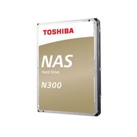 Toshiba N300 10 TB 3.5'' SATA III (6 Gb/s)  (HDWG11AEZSTA) cietais disks