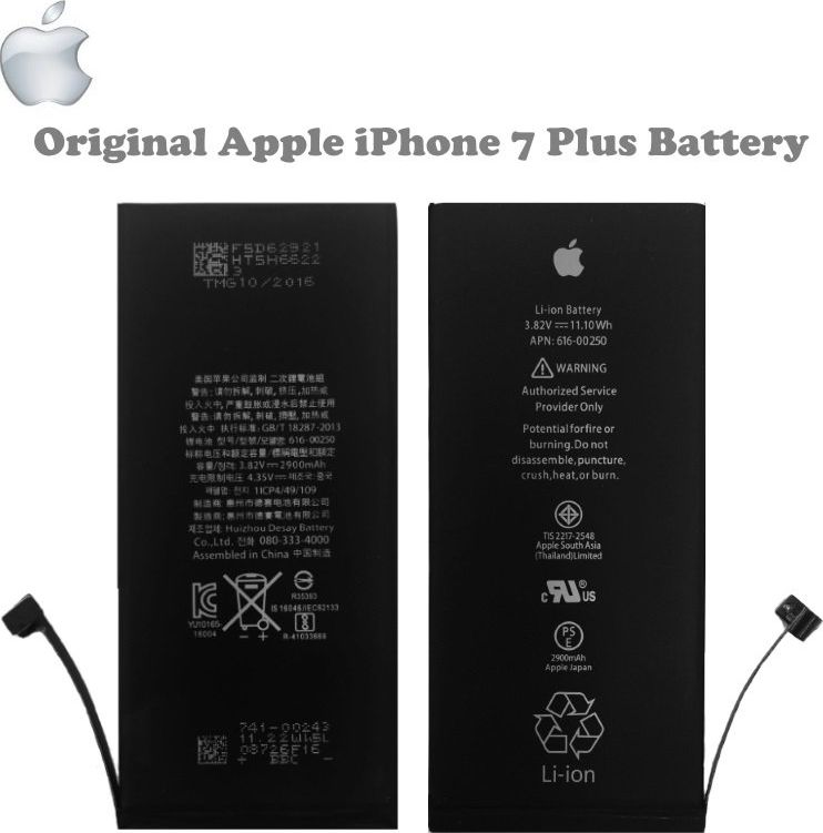 Apple iPhone 7 Plus Oriģināla Baterija 2900 mAh (616-00250) (OEM) aksesuārs