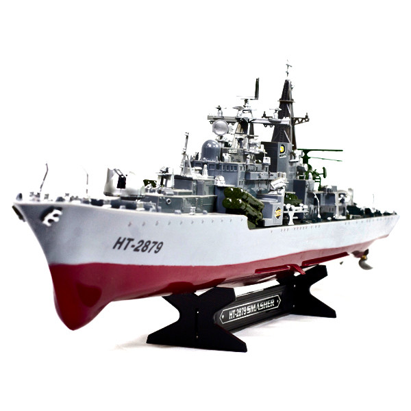 Russian destroyer Sowriemiennyj 956A (HT-2879A), length - 78cm HT-2879B