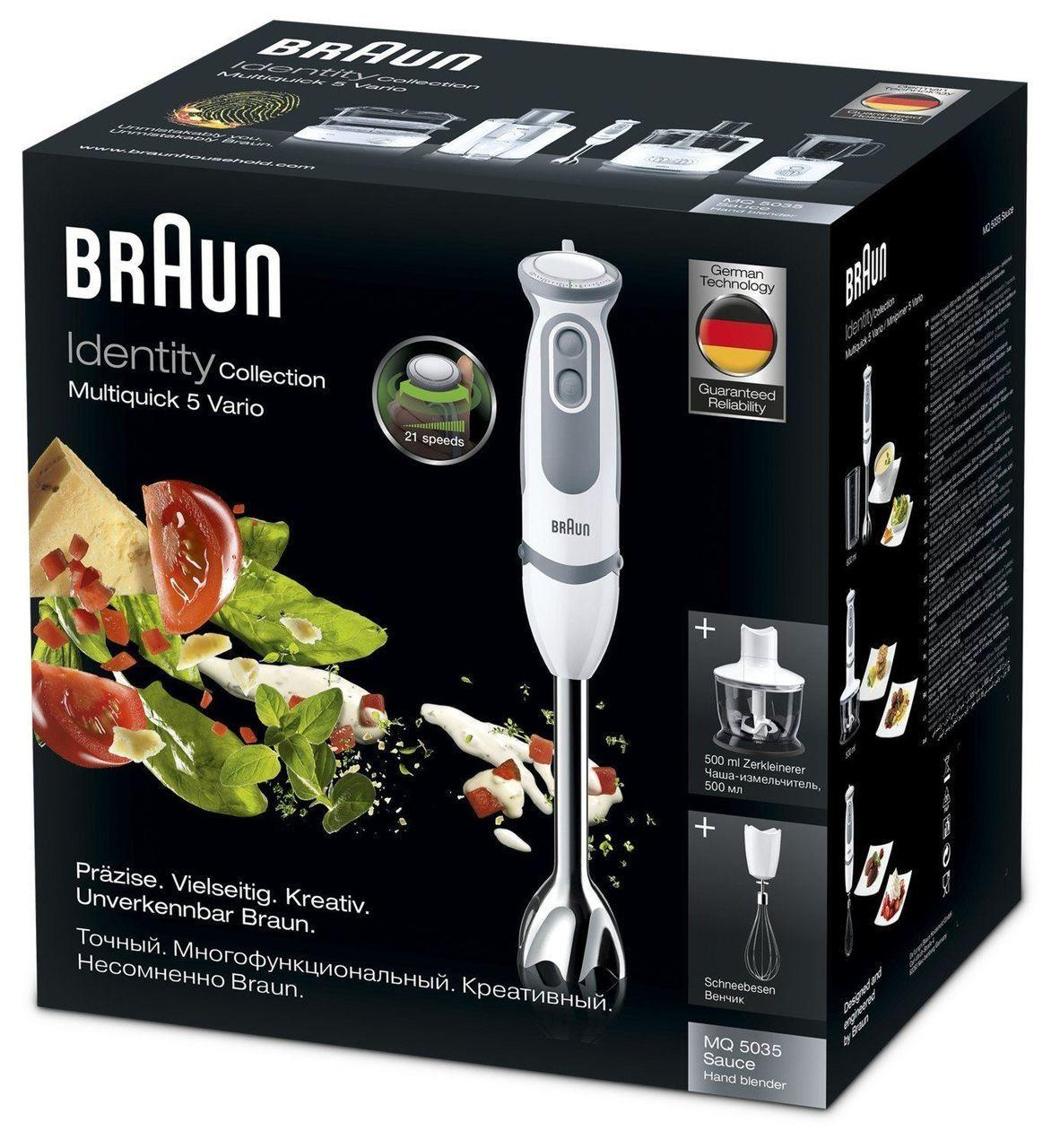 Braun MQ 5035 SAUCE Blenderis