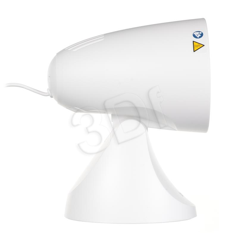 Beurer IL11 infrasarkano staru lampa