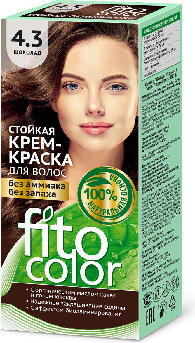Fitocosmetics Fitocolor Farba-krem do wlosow nr 4.3 czekolada  1op. 3022365