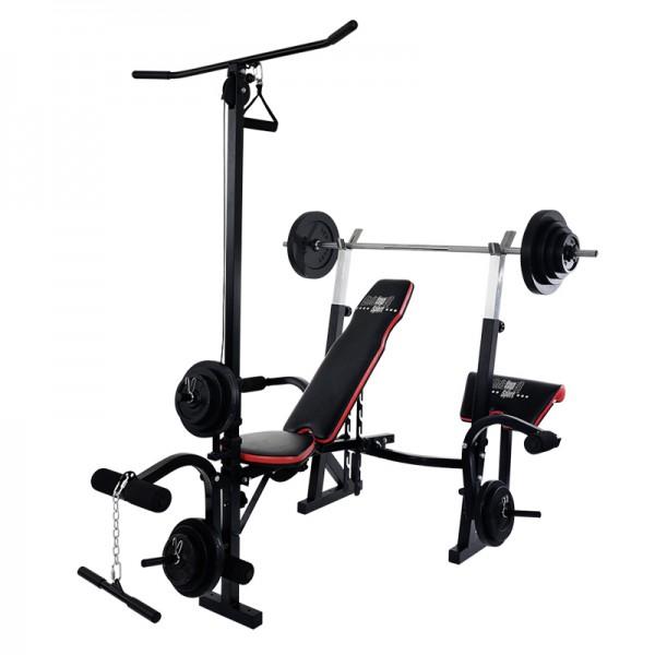 CHRISTOPEIT SPORT fitmesa stacija  Weight Bench Power XL ( pievilksanas stienis - Latissimus slodze 50 kg.) Trenažieri