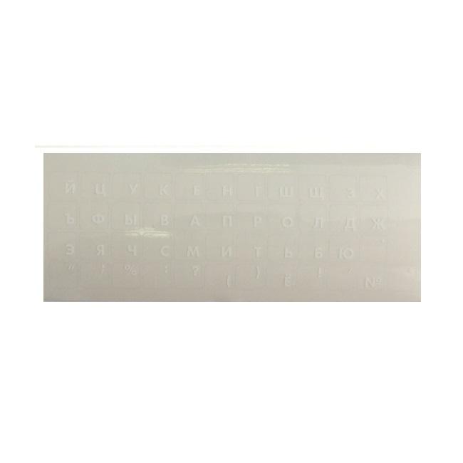 HQ Uzlīmes klaviatūrai RUS balta krāsa tikai Qwerty Caurspīdīgs Fons