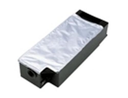 EPSON maintenance kit for B300/B500DN  rezerves daļas un aksesuāri printeriem