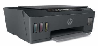 HP Smart Tank 515 Wireless AiO printeris