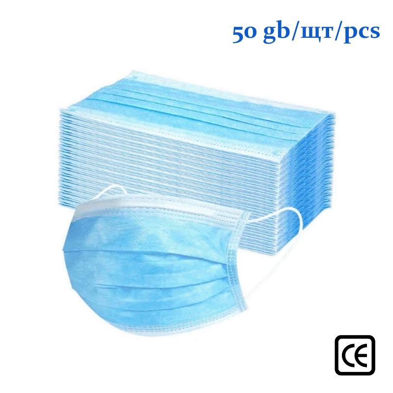 Baner Vienreizēja 3-slāņu Higiēniska sejas aizsargmaska (50gab) Zila
