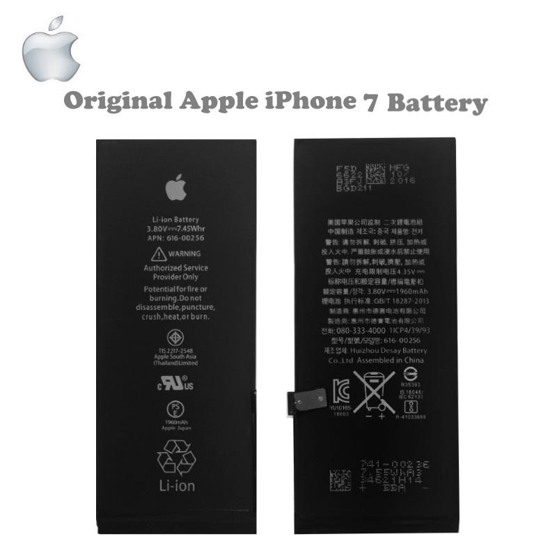 Apple iPhone 7 Oriģināla Baterija 1960 mAh (616-00256) (OEM) aksesuārs