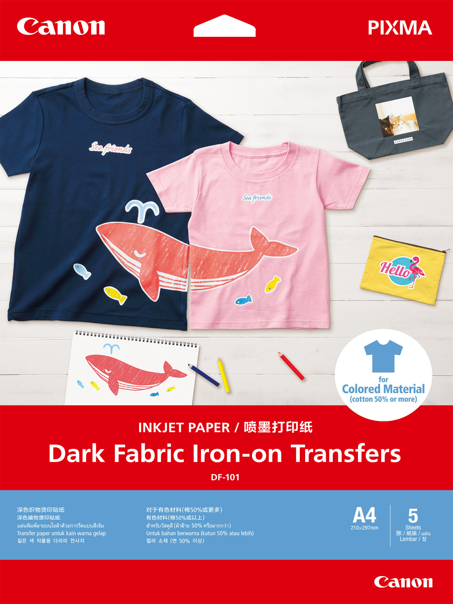 Canon DF-101 A 4 Dark Fabric Iron-on Transfers 5 Sheets papīrs