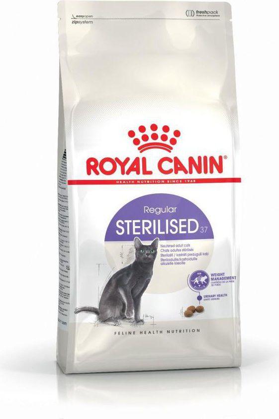 Royal Canin Sterilised 2 kg kaķu barība