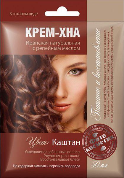 Fitocosmetics Kremowa Henna KASZTAN z olejkiem lopianowym 4607051797055