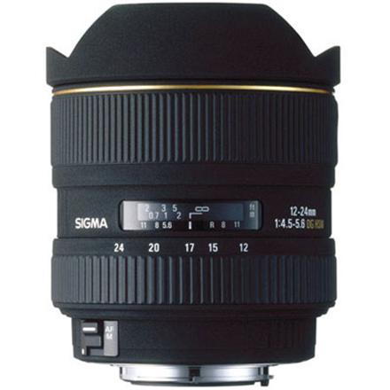 Sigma EX 12-24mm/F4.5-5.6 DG HSM II for Nikon foto objektīvs