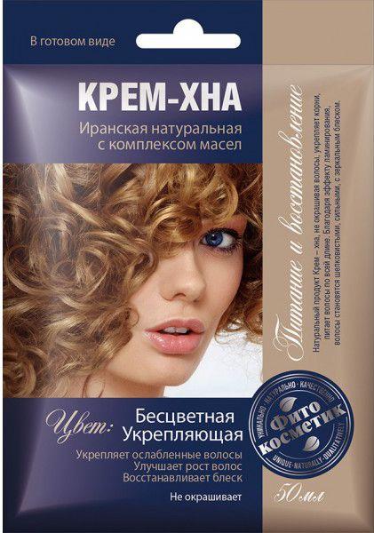 Fitocosmetics Kremowa Henna BEZBARWNA wzmacniajaca z kompleksem olejkow 4607051797017