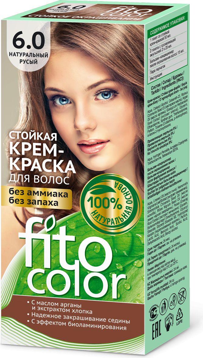 Fitocosmetics Fitocolor Farba-krem do wlosow nr 6.0 naturalny jasny braz 1op. 3022419