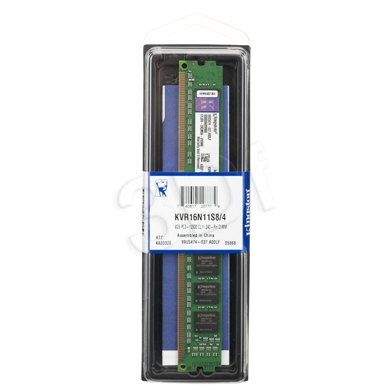 KINGSTON 4GB DDR3 1600MHz Non-ECC CL11 operatīvā atmiņa