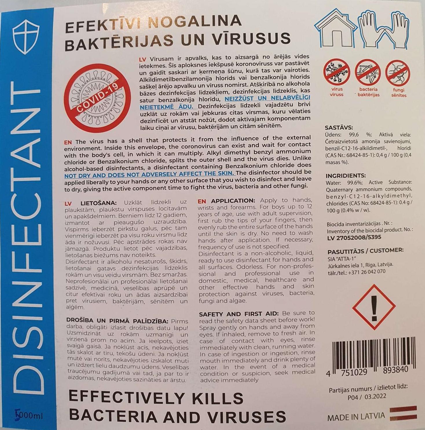 Dezinfekcijas līdzeklis DISINFECTANT 5000ml