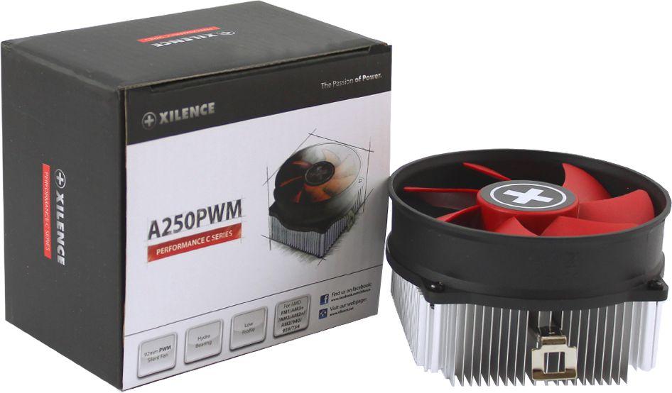 Xilence C A250 PWM (XC035) procesora dzesētājs, ventilators