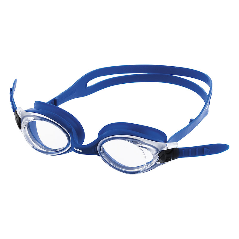 Peldbrilles