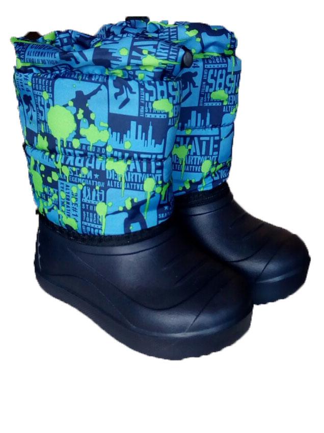 Zabaki bernu EVA-KSD2 32.izm zila kr. Gumijas apavi