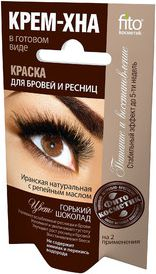 Fitocosmetics Cream henna for dyeing eyebrows and eyelashes. Bitter chocolate 2x2ml ēnas