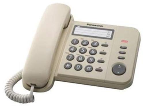 Panasonic KX-TS520FXJ Cream telefons