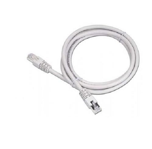 Gembird patchcord RJ45, cat.5e, UTP, 7.5m, gray tīkla kabelis