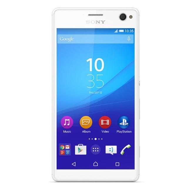 ExLine Sony E5303 E5306 E5353 Xperia C4 ekrāna aizsargplēve Glancēta aizsardzība ekrānam mobilajiem telefoniem
