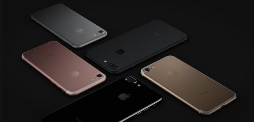 Apple IPhone 7 Plus 128GB Black Mobilais Telefons