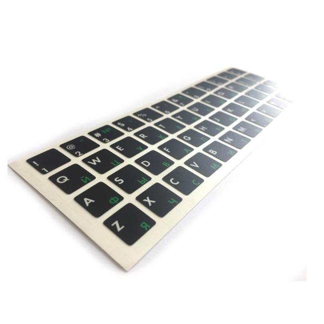 HQ Uzlīmes klaviatūrai ENG balts / RUS zaļš Qwerty Melns Fons