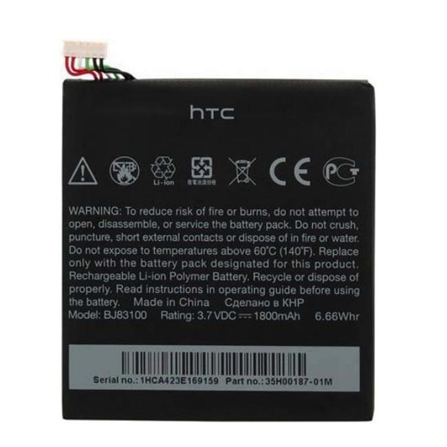 HTC BJ83100 Original Battery for One X S720e One S Z560e Li- bulk akumulators, baterija mobilajam telefonam