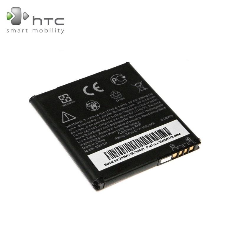 HTC BA S640 oriģināls Akumulators Titan X310 Sensation XL X315E Li-Ion 1600mAh (M-S Blister) akumulators, baterija mobilajam telefonam
