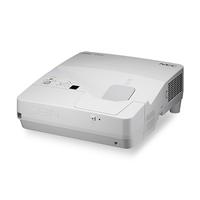 Projector NEC UM351W (LCD, WXGA, 3500AL incl. Wall-mount) projektors