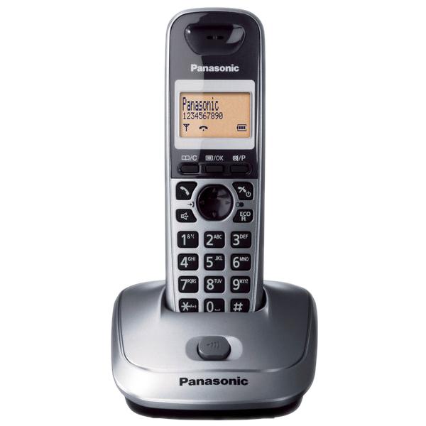 PANASONIC KX-TG2511FXM telefons