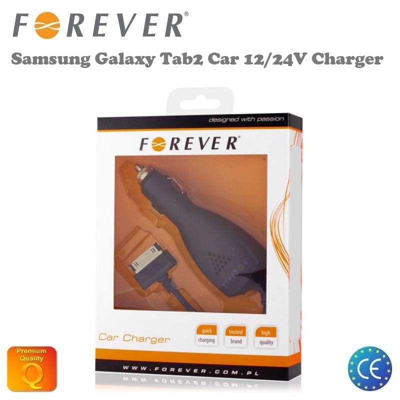 Forever 2.1A Auto 12/24V lādētājs (30pin) Samsung P5100 Galaxy Tab 2 (EU Blister)