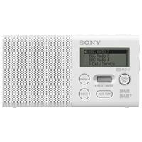 Radio Sony XDR-P1DBP, White (XDRP1DBPW.CE7) radio, radiopulksteņi