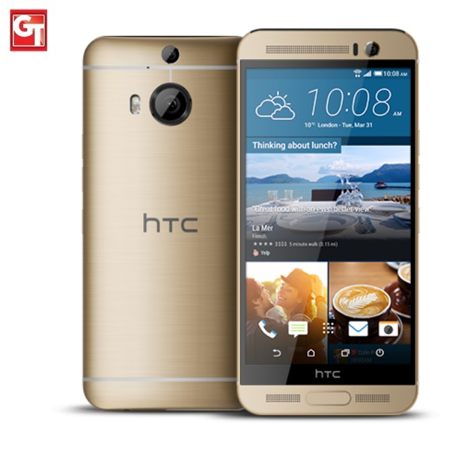 GT Extreeme Shock Aizsargplēve-stikls 0.33mm HTC One M9 + (M9 Plus) (EU Blister) aizsardzība ekrānam mobilajiem telefoniem