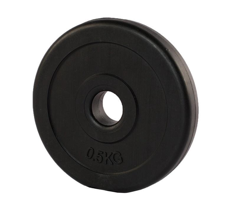 Svara disks YLPS37 0.5kg Trenažieri