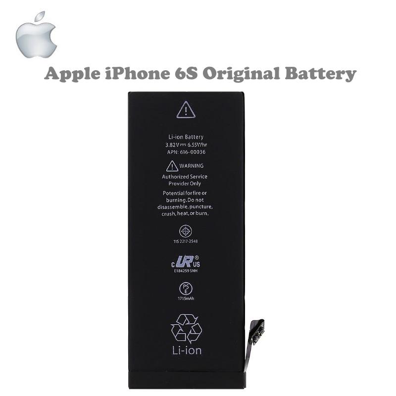 Apple iPhone 6S oriģināls Akumulators Li-Ion 1715mAh 616-00036 (Internal OEM) akumulators, baterija mobilajam telefonam