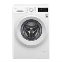 LG F2J5WN3W veļas mašīna Veļas mašīna