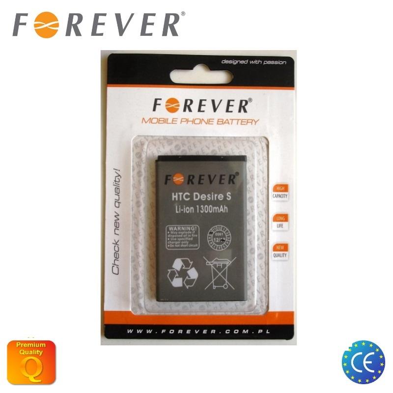 Forever Akumulators HTC Desire S Li-Ion 1300 mAh HQ Analogs akumulators, baterija mobilajam telefonam