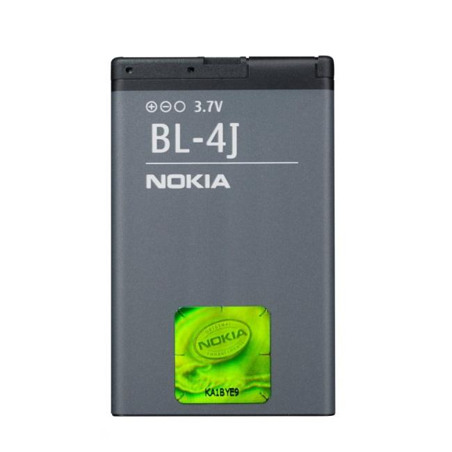 Nokia BL-4J Original Battery C6 600 Lumia 620 Li-Ion 1200mAh akumulators, baterija mobilajam telefonam