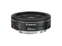 CANON EF 40 F/2.8STM foto objektīvs